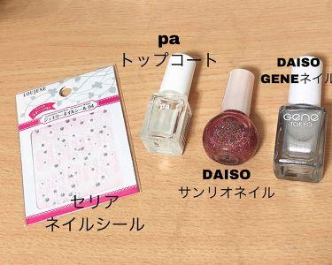 サンリオネイル/DAISO/ネイル用品を使ったクチコミ(3枚目)