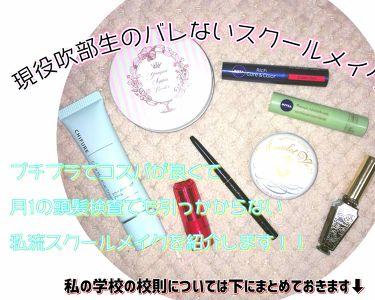 さらさらUV パーフェクトミルク/ビオレ/日焼け止め(ボディ用)を使ったクチコミ(1枚目)
