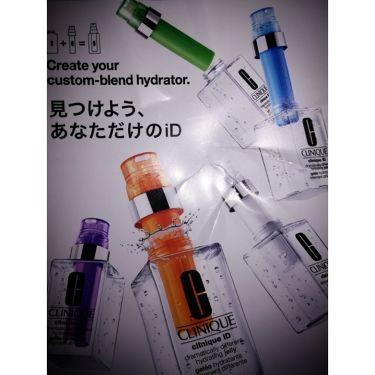 クリニークiD/CLINIQUE/乳液を使ったクチコミ(3枚目)