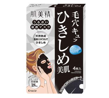 うるおい浸透マスク (ひきしめ) 肌美精