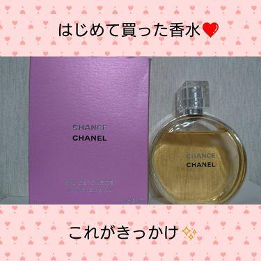 チャンス オー ヴィーヴ オードゥ トワレット(ヴァポリザター)/CHANEL/香水(レディース)を使ったクチコミ(1枚目)