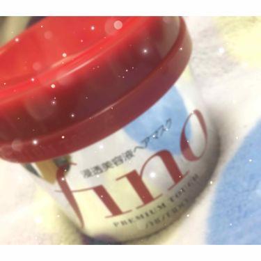 プレミアムタッチ 浸透美容液ヘアマスク/フィーノ/洗い流すヘアトリートメントを使ったクチコミ(1枚目)