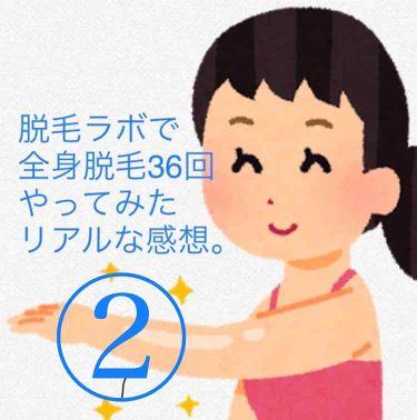 サラシェ/Panasonic/ボディケア美容家電を使ったクチコミ(1枚目)