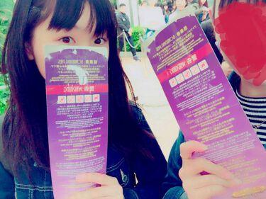 ♡まゆ♡ on LIPS 「今日はユニバーサル・スタジオ・ジャパンに行った時の話をします!..」(2枚目)