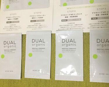 DUAL ORGANIC トライアルセット/リベルタ/その他スキンケアを使ったクチコミ(3枚目)
