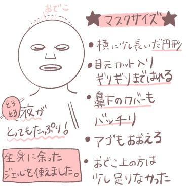 ルルルンプラス サニーデイ/ルルルン/シートマスク・パックを使ったクチコミ(2枚目)