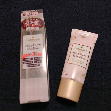 ジューシーグロウスキンベース/CANMAKE/化粧下地を使ったクチコミ(1枚目)