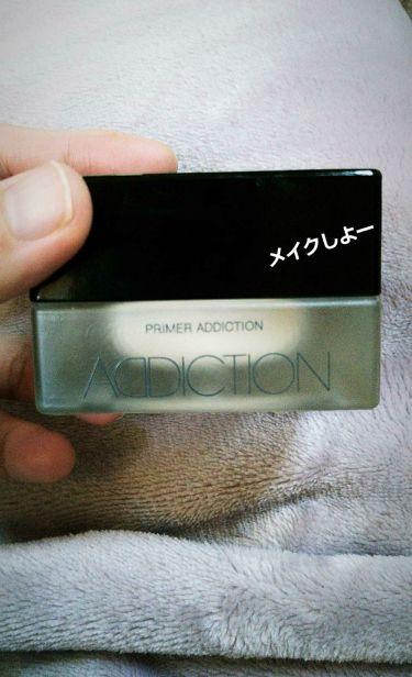 プライマーアディクション/ADDICTION/化粧下地を使ったクチコミ(1枚目)