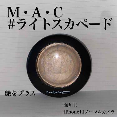 ミネラライズ スキンフィニッシュ/M・A・C/ハイライト を使ったクチコミ(1枚目)