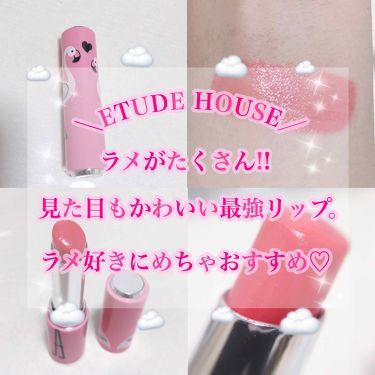 ディアマイ グロッシーティントリップトーク/ETUDE HOUSE/リップグロスを使ったクチコミ(1枚目)