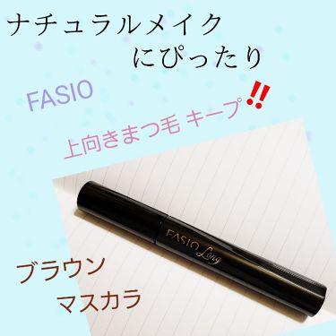 megu_megu💕さんの「ファシオパワフルカール マスカラ EX (ロング)<マスカラ>」を含むクチコミ