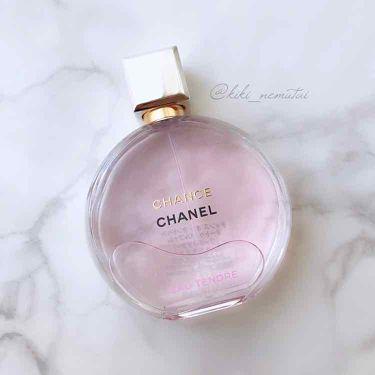 チャンスオータンドゥル/CHANEL/香水(レディース)を使ったクチコミ(1枚目)