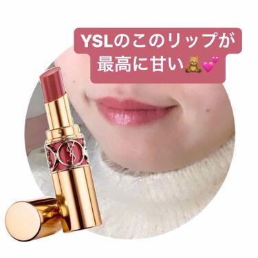 https://cdn.lipscosme.com/image/71d8f1ef493966ca951fec59-1605012895-thumb.png