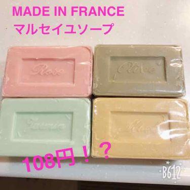 DAISO マルセイユソープ/ザ・ダイソー/洗顔石鹸を使ったクチコミ(1枚目)