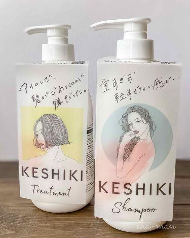 KESHIKIシャンプー/ヘアトリートメント/KESHIKI/シャンプー・コンディショナー by ちゃーまん