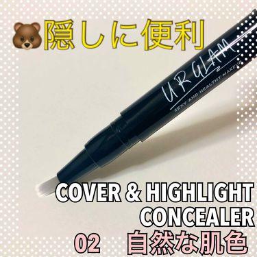 UR GRAM COVER&HIGHLIGHT CONCEALER/DAISO/コンシーラーを使ったクチコミ(1枚目)
