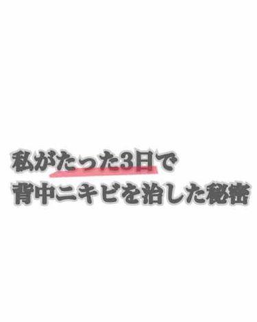 ボラージ クリーム/ちふれ/ボディクリーム・オイルを使ったクチコミ(1枚目)