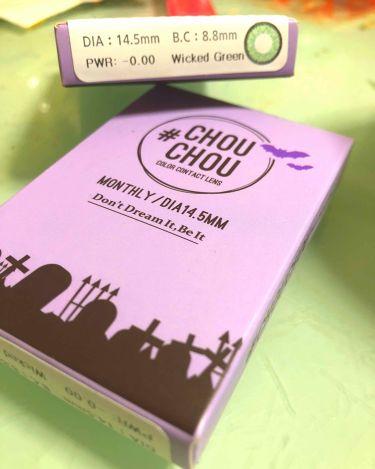 #CHOU  CHOU  カラーコンタクト/その他/カラーコンタクトレンズを使ったクチコミ(4枚目)