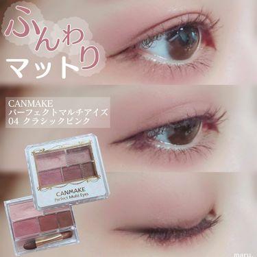 パーフェクトマルチアイズ/CANMAKE/パウダーアイシャドウ by maru