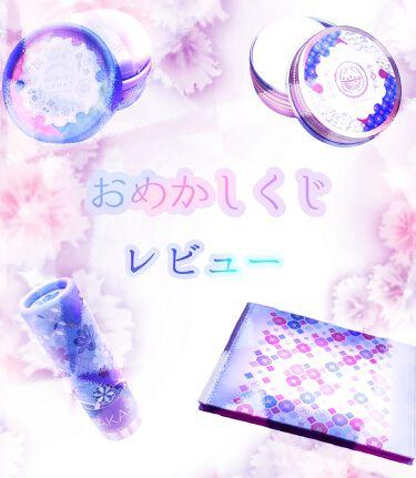 刀剣乱舞1番コフレ/BANDAI SPIRITS/その他を使ったクチコミ(1枚目)