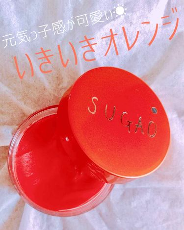 スフレ感チーク&リップ/SUGAO/ジェル・クリームチークを使ったクチコミ(2枚目)