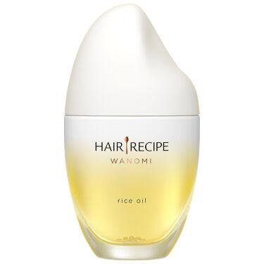 2020/7/11(最新発売日: 2020/8/31)発売 HAIR RECIPE ヘアレシピ和の実 さらとろ ライスオイル
