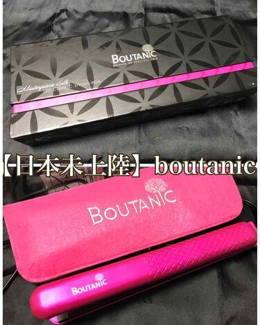 ゆっちゃんさんの「その他のブランドBoutanic Beauty Boutiqueヘアアイロン<その他スタイリング>」を含むクチコミ