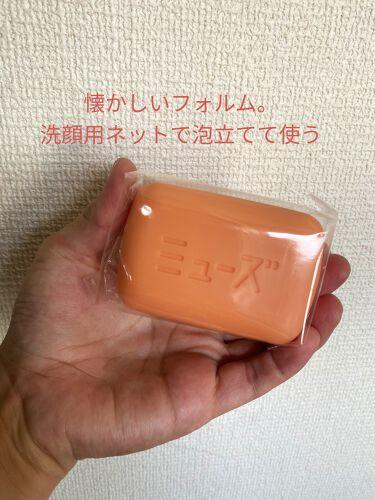 【画像付きクチコミ】ミューズの固形石鹸。私は営業マンなので、毎日パンプス❌ストッキングで…どうしても革靴は汗が染みると独特の匂いになります💦😂訪問活動で、どうしてもお客様宅に上がることもあり、本当匂いに悩んでいましたが…こちらの石鹸がいいときき、使ってみ...