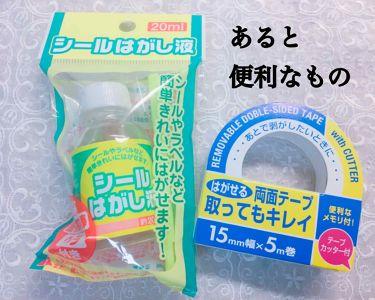 カラー パレット/MARY QUANT/その他化粧小物を使ったクチコミ(3枚目)