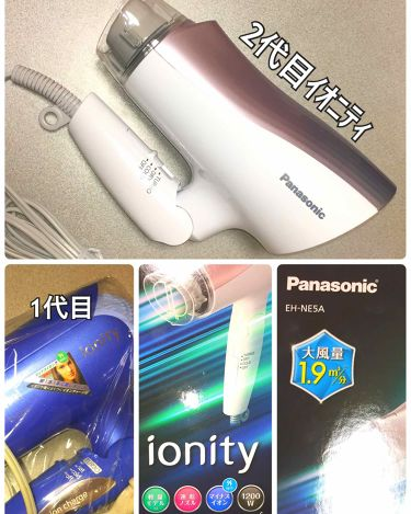 イオニティ EH-NE5A/Panasonic/その他スタイリングを使ったクチコミ(1枚目)
