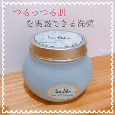 フェイスポリッシャー/SABON(サボン)/洗顔フォームを使ったクチコミ(1枚目)
