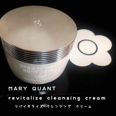 プレスクライブド スキンケア リバイタライズ クレンジング クリーム/MARY QUANT/クレンジングクリームを使ったクチコミ(1枚目)