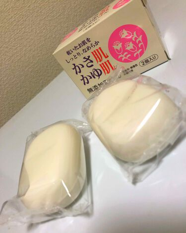 かさ肌かゆ肌無添加石けん/ベルサンテ/洗顔石鹸を使ったクチコミ(3枚目)