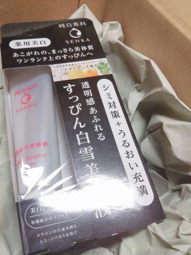 純白専科 すっぴん白雪美容液/専科/美容液を使ったクチコミ(4枚目)