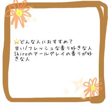 マリーゴールド オードパルファン/SHIRO/香水(レディース)を使ったクチコミ(7枚目)