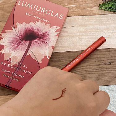Skill-less Liner(スキルレスライナー)/LUMIURGLAS/リキッドアイライナーを使ったクチコミ(4枚目)