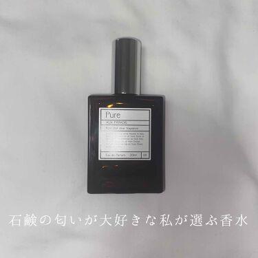 ピュア オードパルファム(Pure)/AUX PARADIS /香水(レディース)を使ったクチコミ(1枚目)