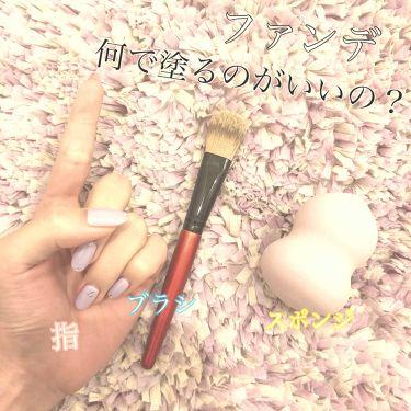 春姫 ホイップファンデーションパフ/DAISO/パフ・スポンジを使ったクチコミ(1枚目)