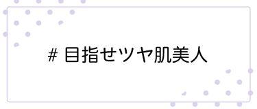 LIPS公式アカウント on LIPS 「\2/6(土)から新しいハッシュタグイベント開始!💖/みなさん..」(4枚目)