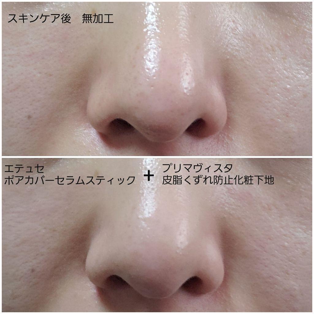 プリマ ヴィスタ 口コミ ReFa / ReFa 4 CARATの口コミ一覧|美容・化粧品情報はアットコスメ