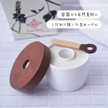 生せっけん ポット [ホワイト] オリジナル/Ruam Ruam(ルアンルアン)/洗顔石鹸を使ったクチコミ(1枚目)