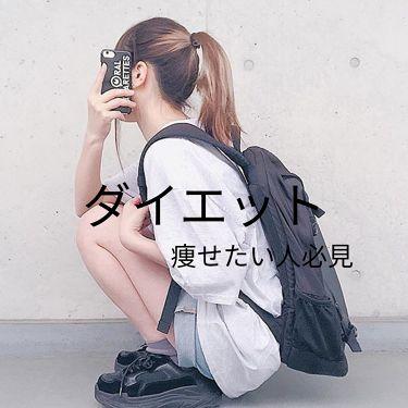 アベンヌウォーター/アベンヌ/その他を使ったクチコミ(1枚目)