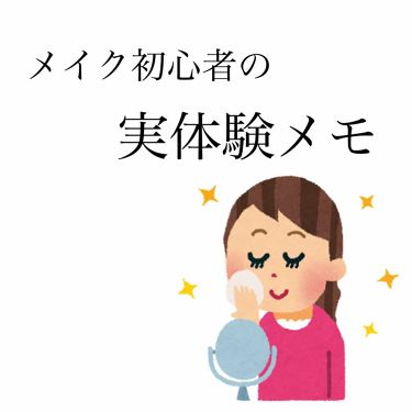 凪さんの「SUGAOジュレ感リップティント<リップグロス>」を含むクチコミ