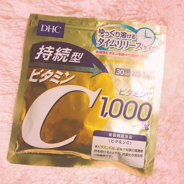 DHC 持続型ビタミンC/DHC/美肌サプリメントを使ったクチコミ(1枚目)