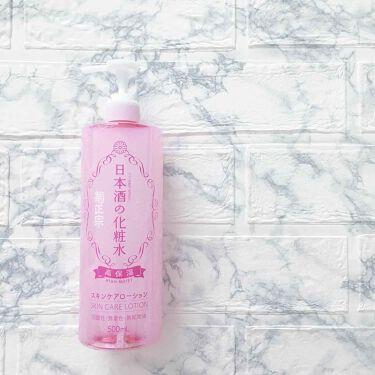 日本酒の化粧水 高保湿/菊正宗/化粧水を使ったクチコミ(1枚目)