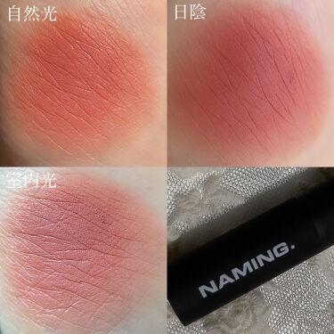 スマッジセミマットリップスティック/NAMING./口紅を使ったクチコミ(3枚目)