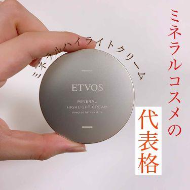 ミネラルハイライトクリーム/ETVOS/クリーム・エマルジョンファンデーションを使ったクチコミ(1枚目)