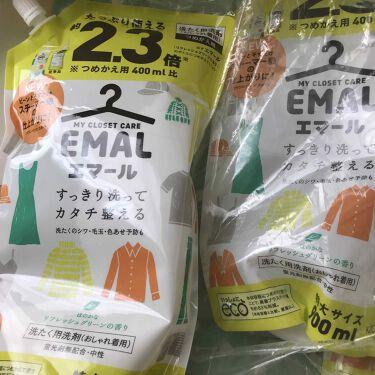 エマール リフレッシュグリーンの香り (旧)/エマール/香り付き柔軟剤・洗濯洗剤を使ったクチコミ(2枚目)