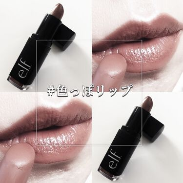 Velvet Matte Lipstick/e.l.f/口紅を使ったクチコミ(1枚目)