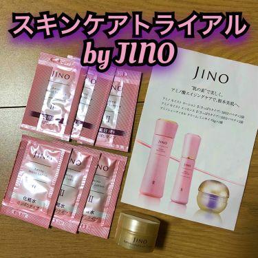 アミノ モイスト ローションII/ジーノ/化粧水を使ったクチコミ(1枚目)